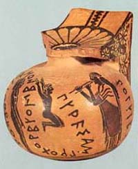 Introduction To Ancient Greek With Thrasymachus