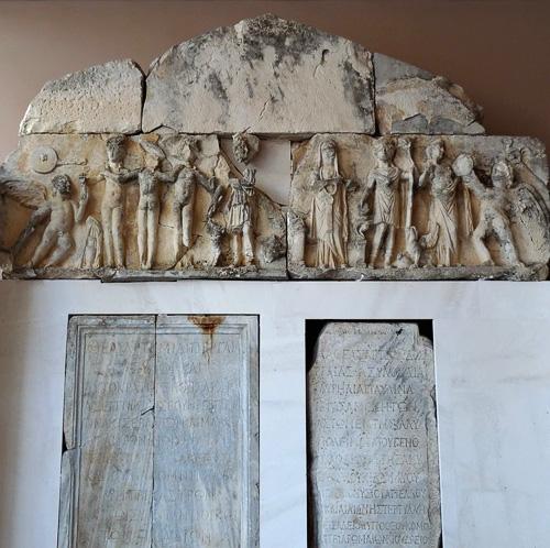 Pediment Relief from Nymphaeum of Aurelia Paulina